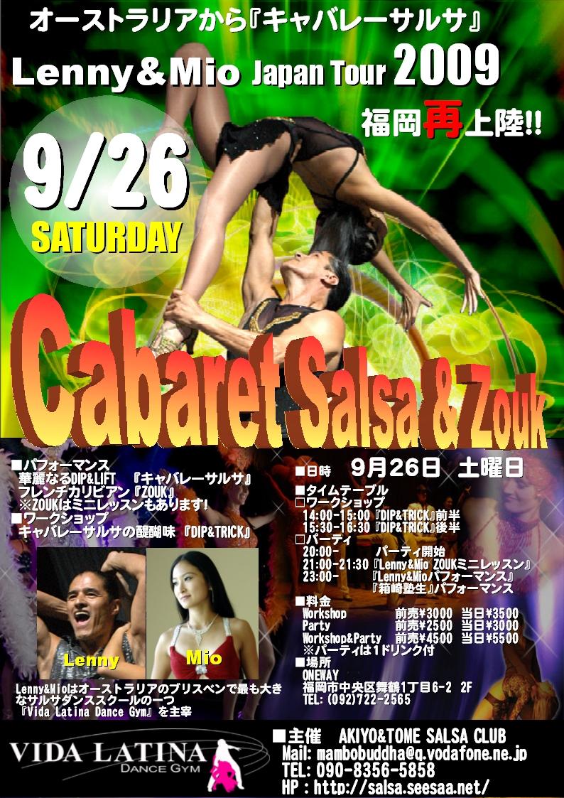 cabaret-salsa-flyer.jpg